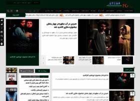 Fozhannews.ir thumbnail