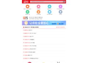 Fpul02h.cn thumbnail