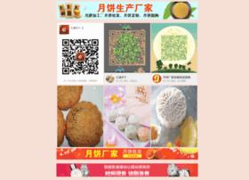 Fqgsmlm.cn thumbnail