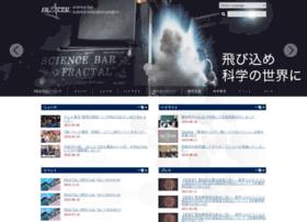 Fractal-ac.jp thumbnail