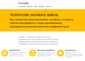 Fractalla.ru thumbnail