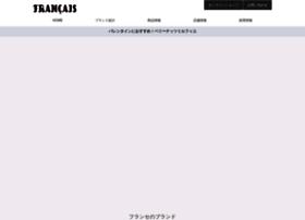 Francais.jp thumbnail