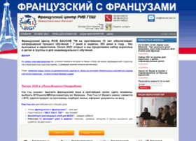 Francais.kiev.ua thumbnail