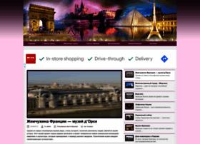 France-for-you.ru thumbnail