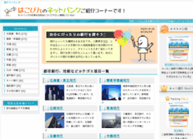 France-japon.jp thumbnail