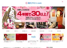Frank151.jp thumbnail