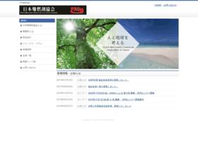 Frcj.jp thumbnail