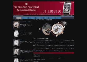 Frederique-constant.net thumbnail
