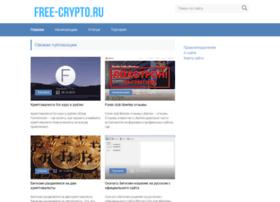 Free-crypto.ru thumbnail