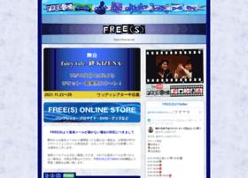 Free-es.net thumbnail