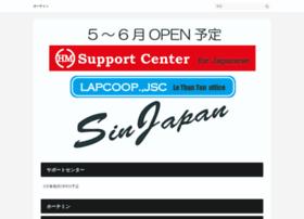 Free-hcmc.club thumbnail