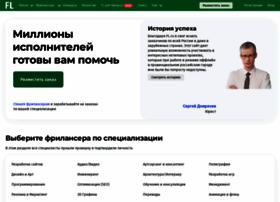 Free-lance.ru thumbnail