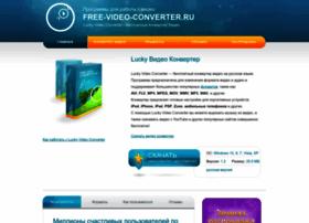 Free-video-converter.ru thumbnail