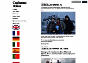 Free-voina.org thumbnail