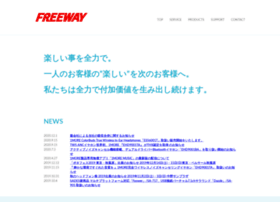 Free-way.co.jp thumbnail