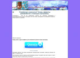 Free4design.ru thumbnail