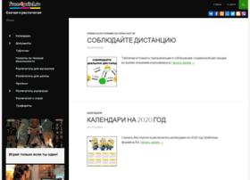 Free4print.ru thumbnail