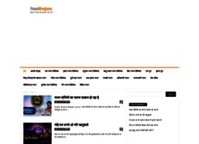 Freebhajans.com thumbnail