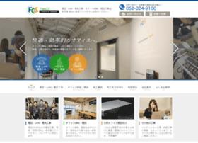 Freecs.jp thumbnail