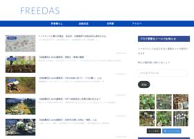 Freedas.net thumbnail