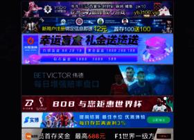 Freedataentryworksoftware.com thumbnail