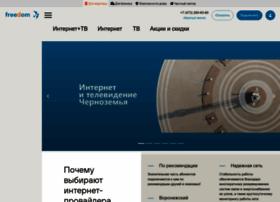 Freedom-vrn.ru thumbnail