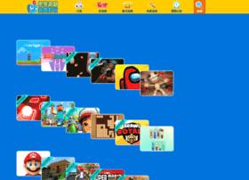 Freegame.com.tw thumbnail
