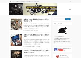 Freegates.jp thumbnail