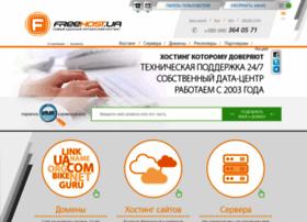 Freehost.com.ua thumbnail
