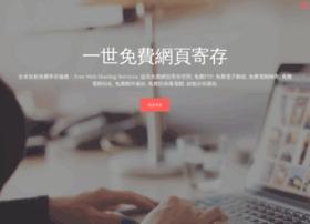 Freehosting.com.hk thumbnail