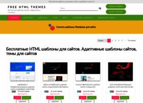 Freehtmlthemes.ru thumbnail