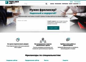Freelancejob.ru thumbnail
