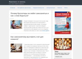 Freelanceria.ru thumbnail