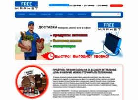 Freemarket.zp.ua thumbnail