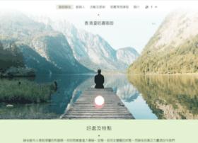 Freemeditation.hk thumbnail