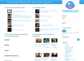 Freemusicland.ru thumbnail