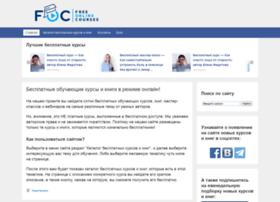 Freeonlinecourses.ru thumbnail