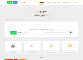 Freepapers.ir thumbnail