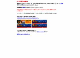 Freepe.jp thumbnail