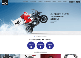 Freerun.co.jp thumbnail