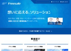 Freesale.co.jp thumbnail