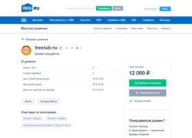 Freetab.ru thumbnail