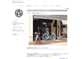 Freewheel.jp thumbnail