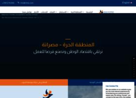 Freezone.ly thumbnail