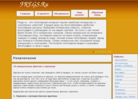 Fregs.ru thumbnail