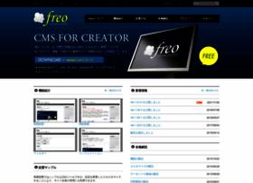 Freo.jp thumbnail