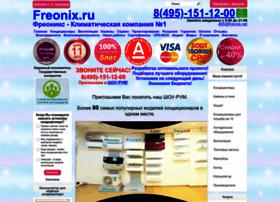 Freonix.ru thumbnail