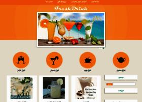 Freshdrink.ir thumbnail