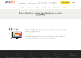 Freshop.ru thumbnail
