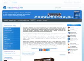 Freshprogs.ru thumbnail